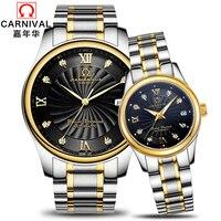 2018 Лидер продаж бросился пару из натуральной карнавал часы автоматические механические Мужская мода любителей на Водонепроницаемый часы