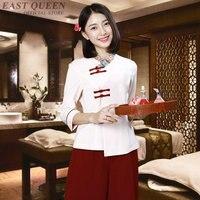 Chinese style Spa thai massage beautician uniform beauty salon waitress beautiful uniforms women pant suits DD1309