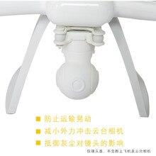 FPV Drone Gimbal Camera Protector Lens Cover Cap for Xiaomi MI Quadcopter F21108