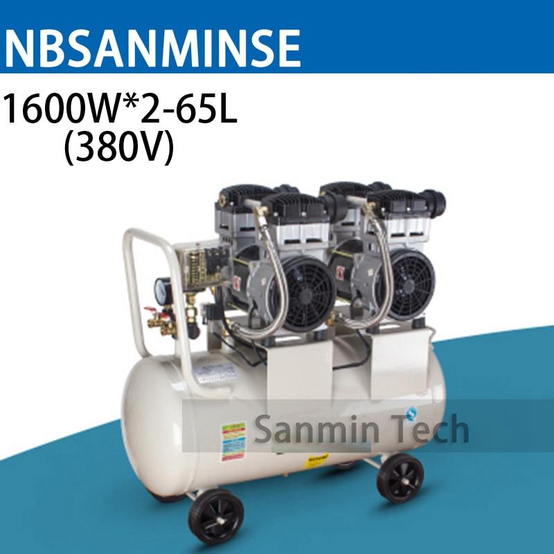 1600WX2 - 65L Mini Air Compressor Oilless High Pressure Mute Design Wood Working Home Application AC220V AC380V Sanmin