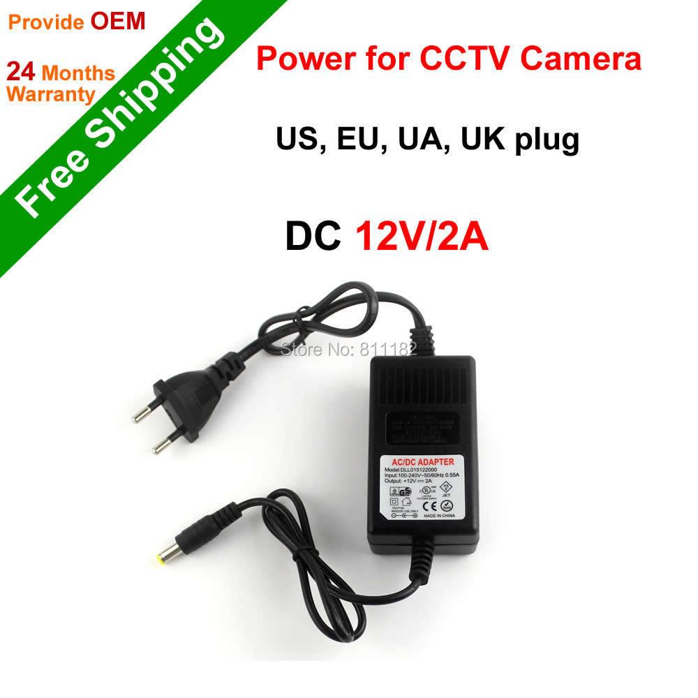 Free Shipping CCTV Accessories Power Supply DC 12V 2A Power Adapter for CCTV Camera US EU