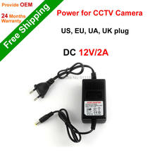 US EU plug CCTV camera power supply DC 12V 2A 5.5×2.1mm AC100-240V input ip camera power adapter cctv accessory
