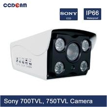 CCDCAM Sony 700tvl /750tvl waterproof camera security product outdoor cctv analog ccd camera