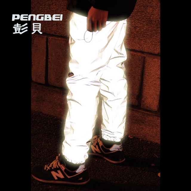 2017, 3M reflective pants to reduce shrinkage foot trousers bboy reflective S - 2 XL waist 85-104 cm