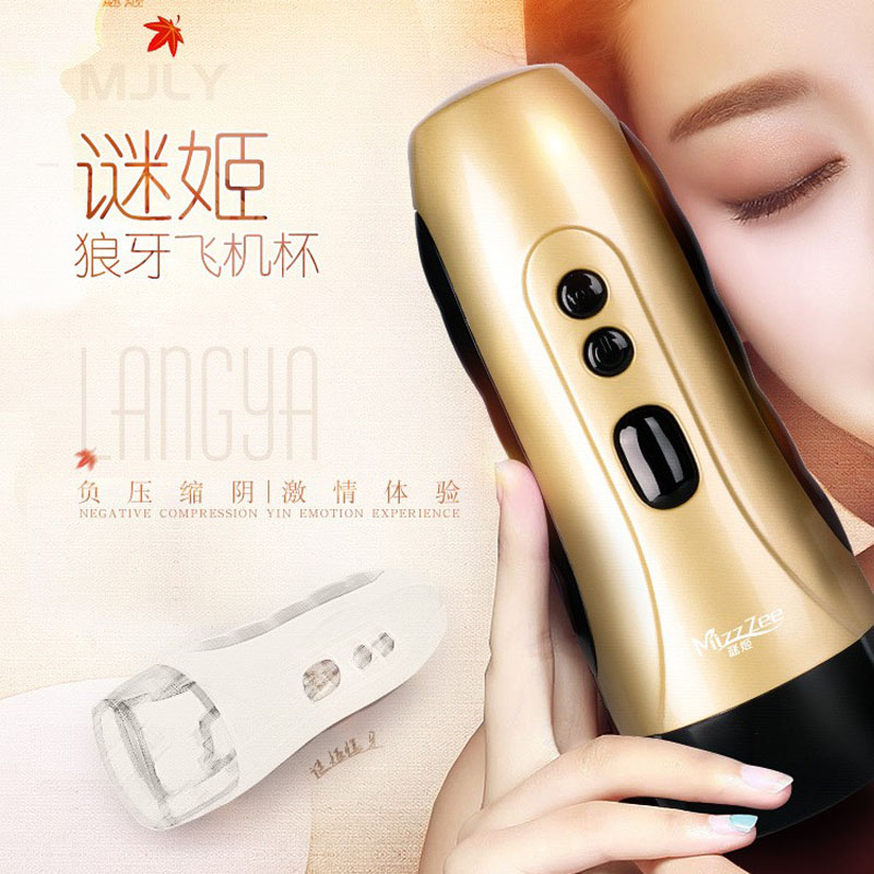 USB electro male masturbator cup penis sucking realistic vagina pocket pussy vibrator sex machine for men masturbation sextoys