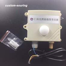 Free shipping 0 200000lux 3in1 light intensity sensor/RS485 modbus protocol Temperature and humidity Transmitter sensor for