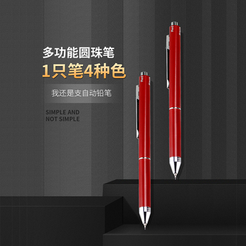 4 in 1 Metal Ball Pens Multifunctional ballpoint pen silver metal pens Available,good quality with factory price pencil