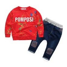 2017 marque nouveaux Garçons vêtements set enfants costume de sport enfants survêtement longue chemise + pantalon Cowboy sweat casual vêtements ensembles