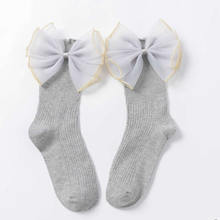 Baby socks girls new cotton 1 8 years tube socks princess girls organza butterfly lace pearl bow sock children party infant