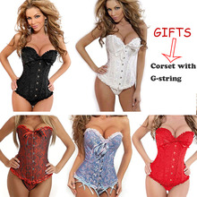 Steampunk Waist Body Trainer Shapewear Top Sexy Corsets And Bustiers Plus Size