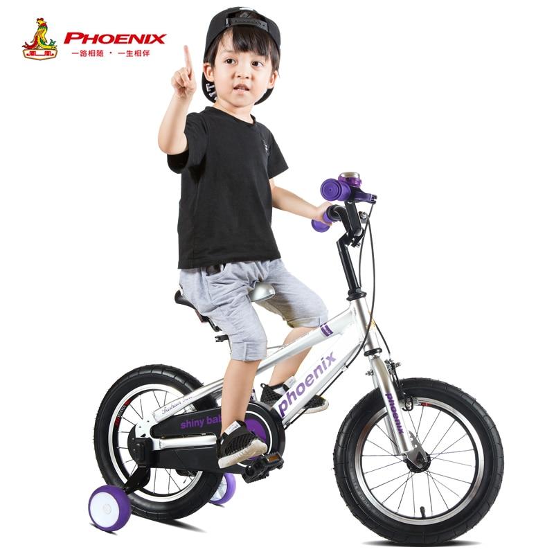 Phoenix High Quality Children Bicycle 2-4-5-6-7 Year Old Boy Girl Bike Durable Lightweight Aluminum Baby Kids Bike 12 14 16 INCH
