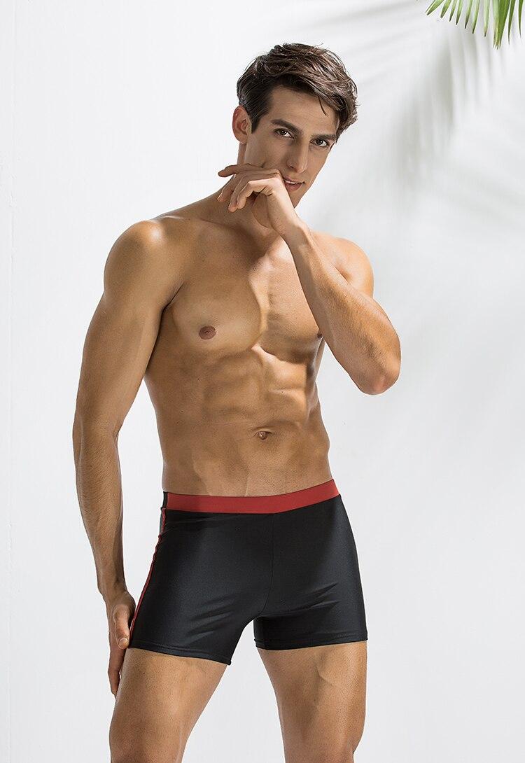 Topdudes.com - Men's Simple Design Solid Color Quick Drying Beach Trunks