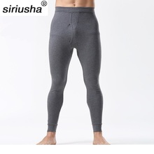2019 Sale Oversized Long Johns Warm Pants Male Single Pant Size 4xl-5xl Suits Everyone Cotton For Weight Maximum To 130 Kg S116