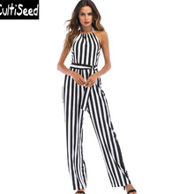 Female Sexy Halter Neck Backless Black and White Striped Lon