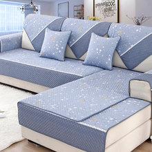 Cotton fabric sofa cushion, four seasons universal non-slip all-inclusive cover towel