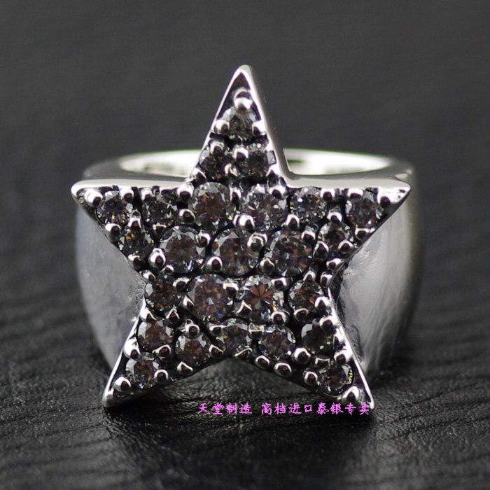 925 pure silver justin davis full rhinestone five pointed star ring