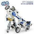 Liga deformação, Robô deformação de motocicletas, brinquedos