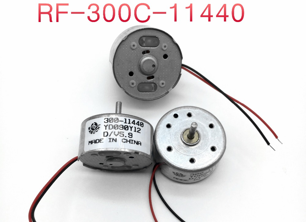 Двигатель шпинделя для CD DVD DIY автомобиля, двигатель шпинделя 300c постоянного тока 3-6 В, 1 шт.