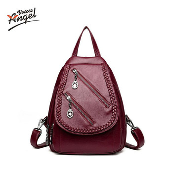 bfc9393dfda3 Plecak damski zaino donna mochilas колледж рюкзак для путешествий Mochila школьные  сумки для женщин Батог Рюкзак back pack rugtas plecak я