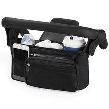 Многофункциональная детская коляска, сумка для хранения подгузников для беременных, большая сумка для прогулок, подвесная корзина, карман для хранения детских бутылок