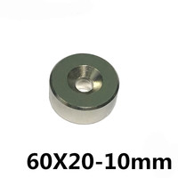 1pcs 60x20 mm Hole 10 mm Super Strong Ring Loop Countersunk Magnet Rare Earth Neo Neodymium Magnets Cylinder 10mm