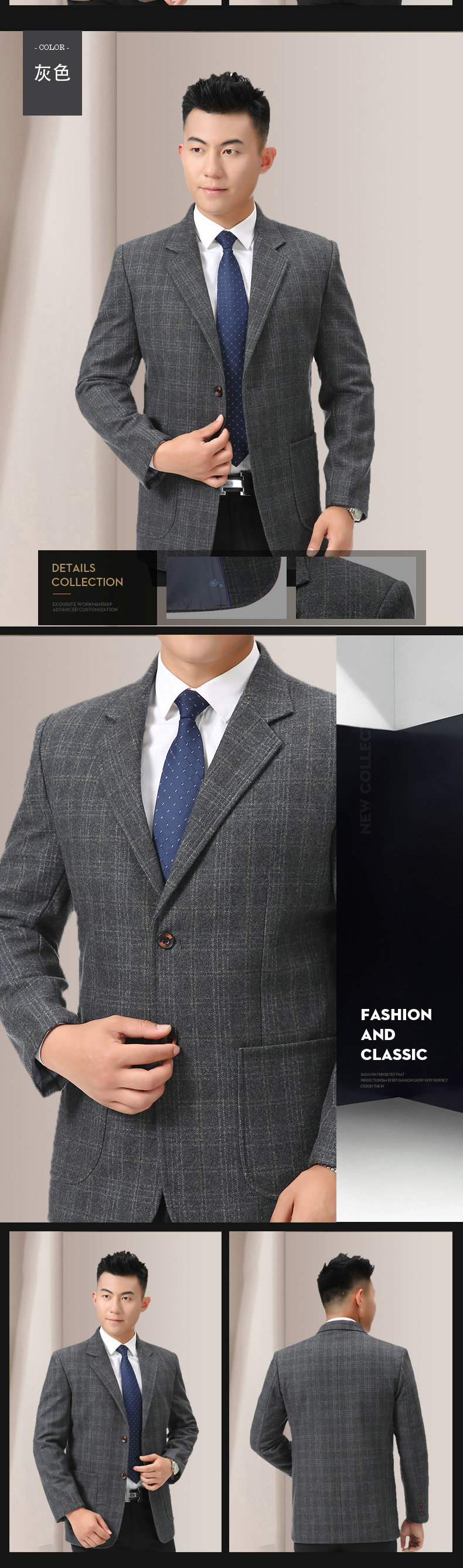 WAEOLSA Man Wool Blazer Plaid Jacket Suit Men Woollen Blends Garment Male Smart Casual Balzers Black Gray Jacket Suit Man (8)