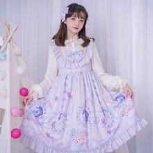 Rainbow & Unicorn ~ Sweet Casual Lolita JSK Dress Ruffled Sleevelss Midi Dress