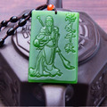 Natural hand-carved Hetian jade amulet Guangong pendant necklace pendant men's jewelry gifts