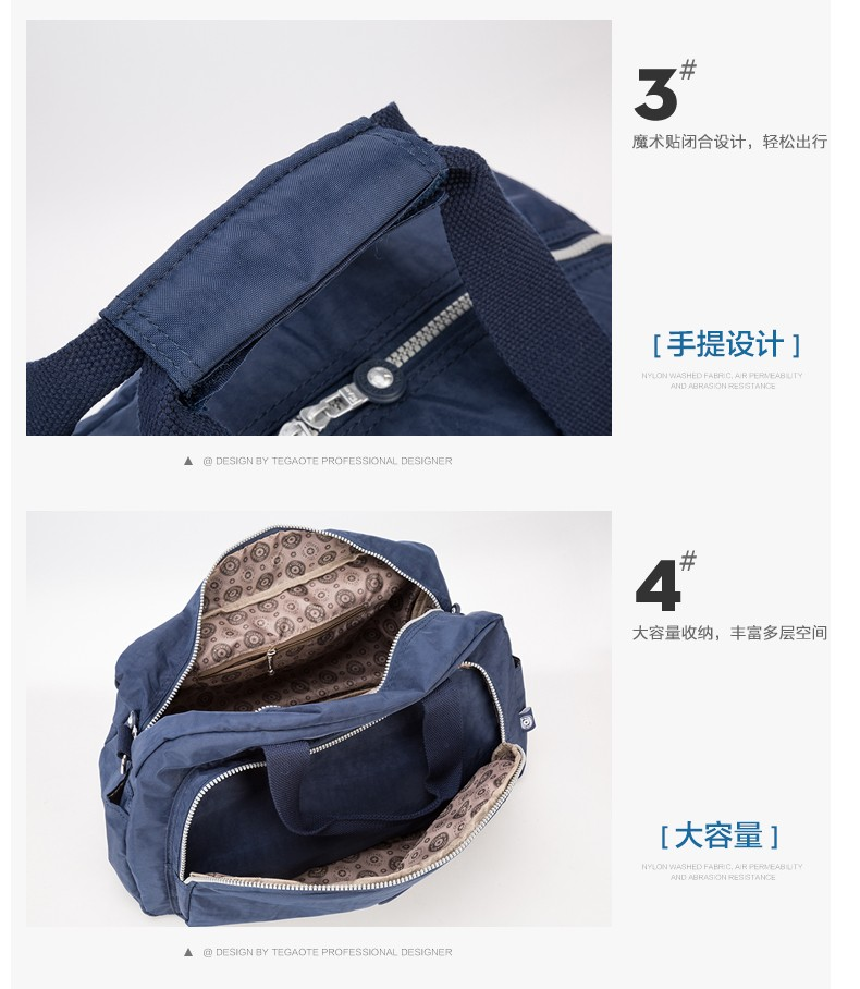Men Women Outdoor Casual Gym Sport Travel Duffel Bag Waterproof Large Capacity Leisure Crossbody Shoulder Tote Travel Bags (8)
