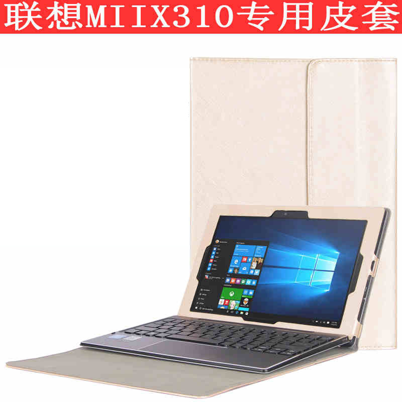Fashion PU Case cover for 10.1 inch lenovo MIIX 310-10ICR tablet pc for lenovo miix 310 case cover
