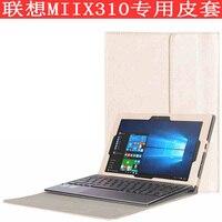 Fashion PU Case cover for 10.1 inch lenovo MIIX 310 10ICR tablet pc for lenovo miix 310 case cover