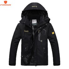 2018  Winter Men Jacket Large Size L-6XL  Warm Outwear Winter Jacket Men Windproof Hood Men Jacket Warm Men Parkas