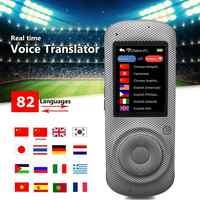 10 pièces traducteur Vocal 82 Langues Anglais Japonais Coréen Français Russe Allemand Chinois Espagnol traducteur De Voyage gris