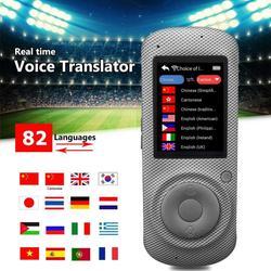 Tradutor de voz 82 línguas inglês japonês coreano francês russo alemão chinês espanhol tradução viagens tradutor cinza