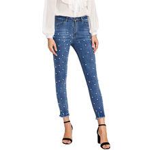 Новинка весна осень 2018 женские модные повседневные джинсы