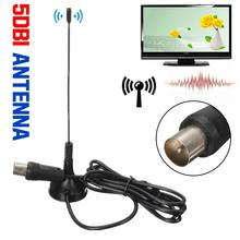 100% Brand New High Quality 1080P DVB T TV HDTV Antenna Digital VHF UHF 50 Miles 5dBi Antenna Tool For DVB T USB Stick Black
