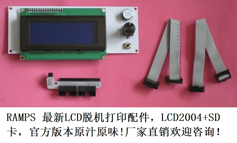 3 D printer accessory Reprap Ramps 1.4 2004 LCD controller kit with SD Socket top quality free shipping