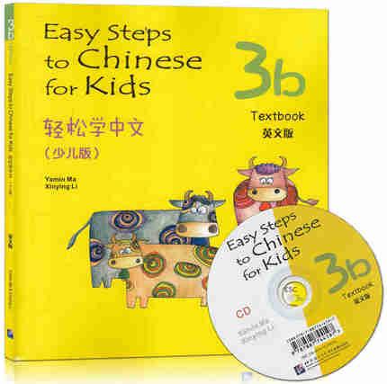 Китайский Английский студенты Учебник: 3B простых шагов к китайской для детей с cd обучение китайских книг пригодный для 11-14 лет
