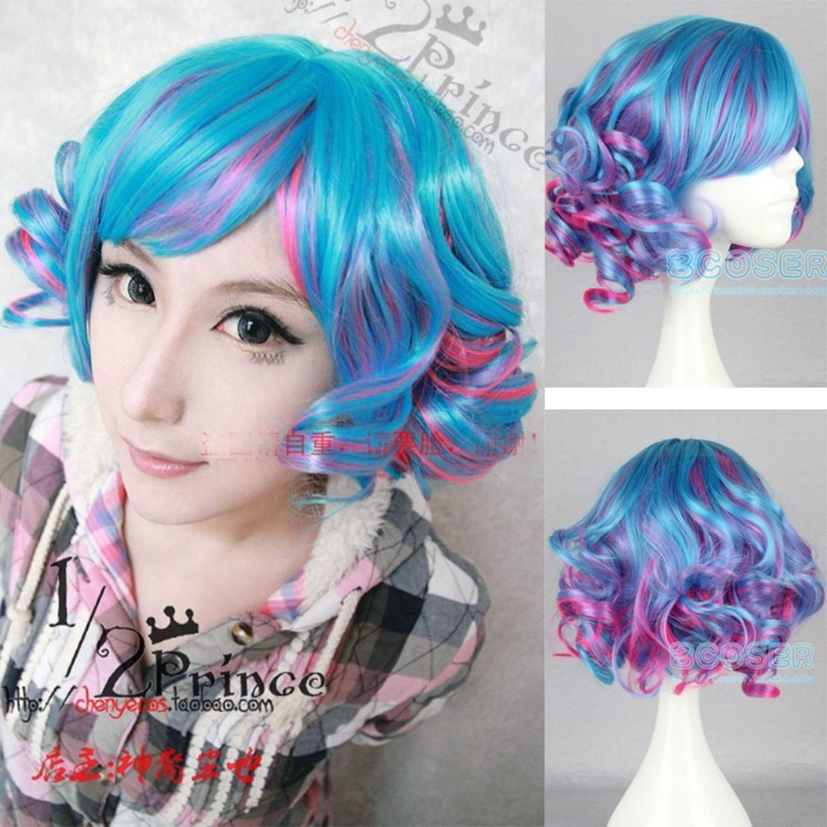Farben Mischen Lolita Lockige Wellenförmige Kurze Haare