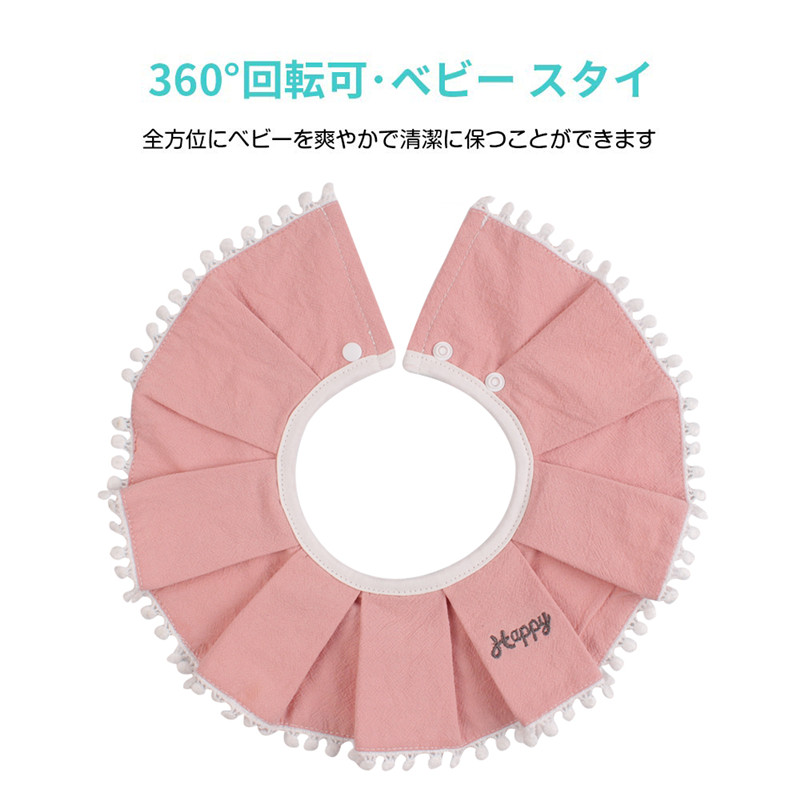 360               (7)