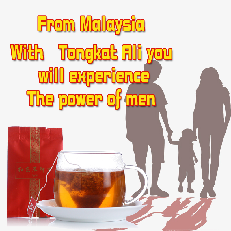 PURE Organic Malaysian Tongkat Ali Tea Enhance Product for Men's Men's Personal Care 100g/box TONGKAT ALI Herb Extracts Tea