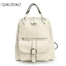 QIAOBAO 2017 новый кожаный рюкзак воловьей кожи сумка моды Корейской версии волна рюкзак простой мешок
