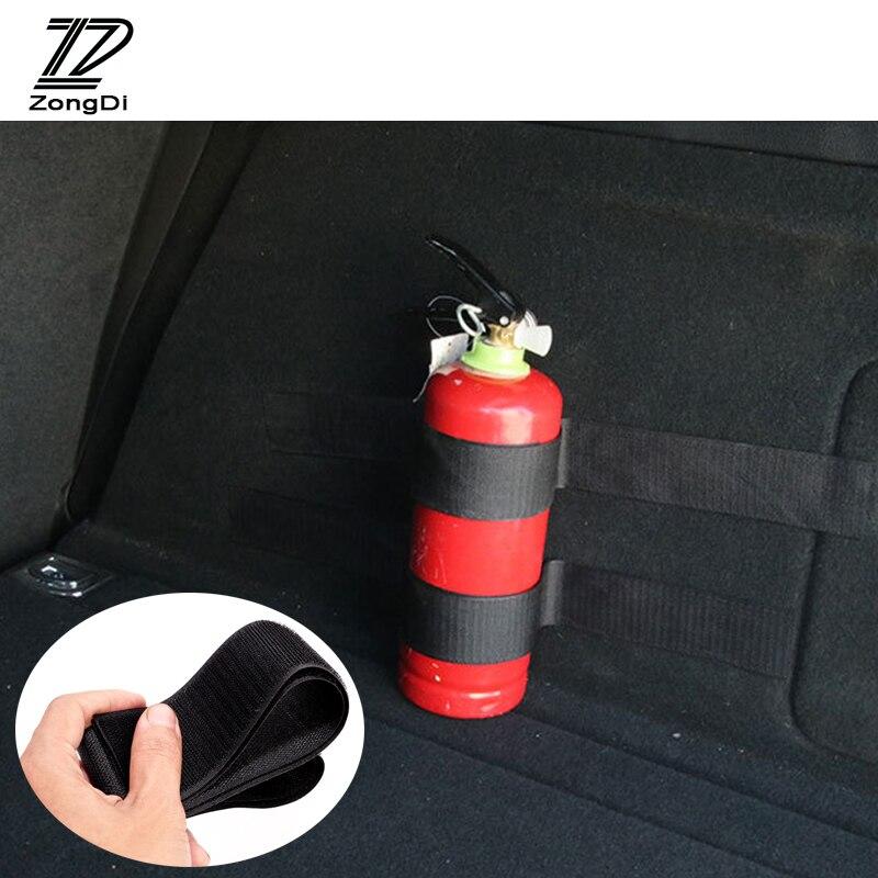 ZD автомобилей Стайлинг багажника хранения Организатор Чистая Клейкие ленты для Audi A4  ...