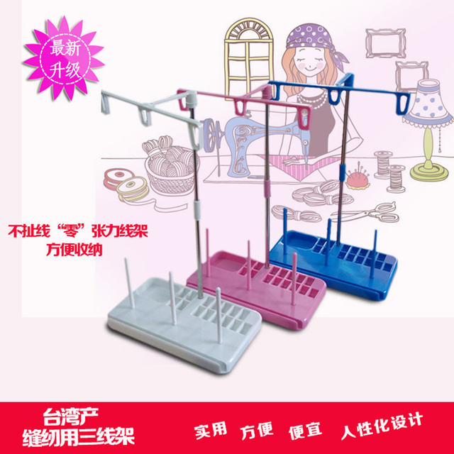 Sewing Thread Spool Stand Embroidery Thread Holder Quilting Seger
