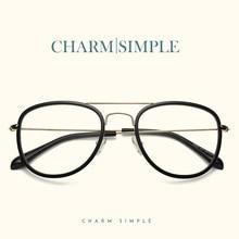 30ed08b1742 Korea Style Women And Men Myopia Glasses Frames Trendy Prescription Eyewear  Frame Clear Lens Vintage Goggles