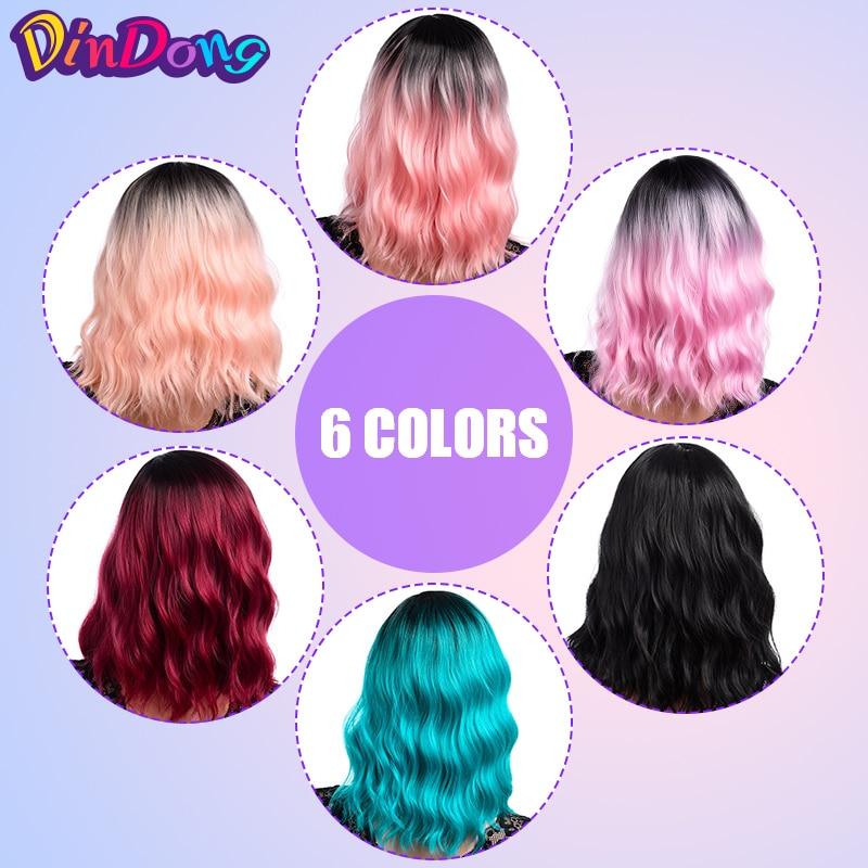 DD-WS739wig-colors