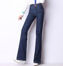 Широкие брюки для женщины осень весна зима свободного покроя джинсы деним завышенная талия вышивка брюки женское gls0501