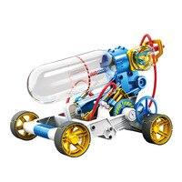 Children's Science Enlightenment DIY Toy Aerodynamic Engine Car Intelligence Model Car Montessori Educational Christmas gifts