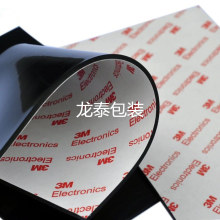 10 cm x 1 mm x 1 m White Black 3M Self Adhesive Anti Slip Silicone Rubber Bumper Damper Shock Absorber Feet Pads for Furniture