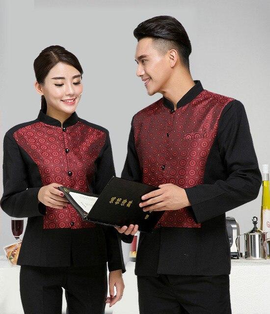 Hotel Waiter Uniform Long Sleeve Chinese Restauant Outfit Female Western Restaurant Waiter Work Wear Fast Food Coat 18